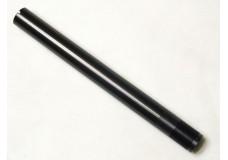 """[0043] МР-153 Насадка 210 мм.""""0,0"""" облегченная"""