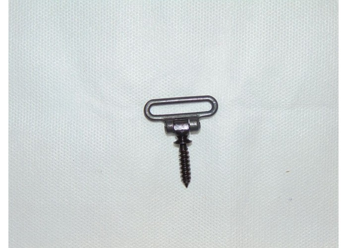 [0116] ИЖ-27, МР-27 Антабка приклада в сб. широкое кольцо, под широкий ремень