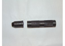 [0283] МР-512 Утяжелитель ствола для точной стрельбы
