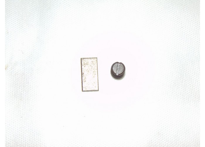 [0307] МР-654 Винт поджимной потайной с ключом(ключ пластина)